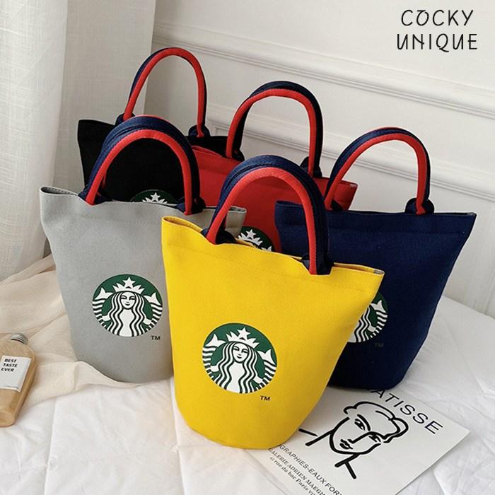 코키 [당일출고] 스타벅스 2020 레이디 컬러스트랩 손가방 5컬러