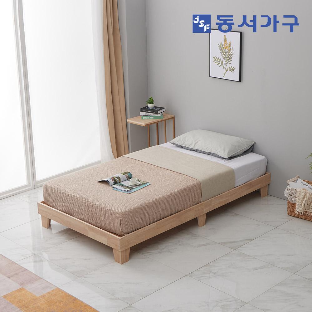동서가구 우노 원목 무헤드 평상형 슈퍼싱글 침대프레임 B1231, 내추럴