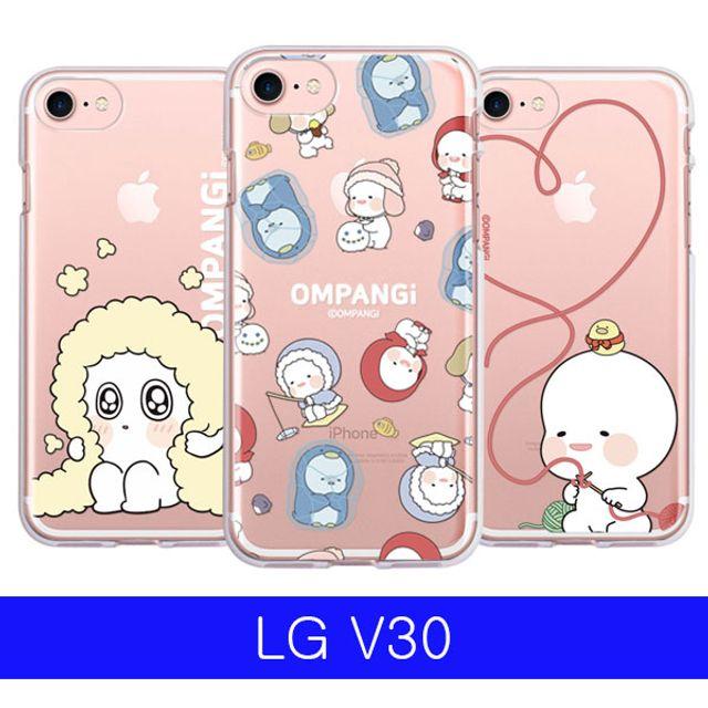남다른 핸드폰케이스_ LG V30 옴팡e 코지 투명젤 V300 케이스