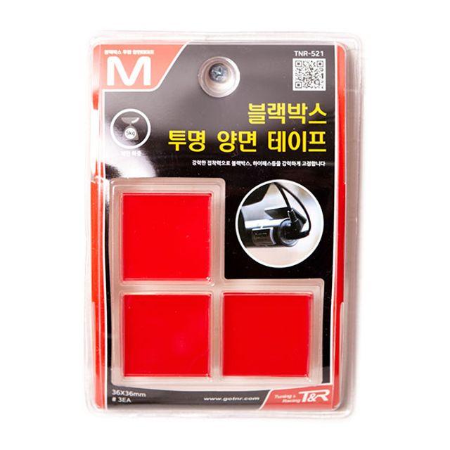 [ 필수차량용품 ] 블랙박스 투명 양면테이프(W571E60)