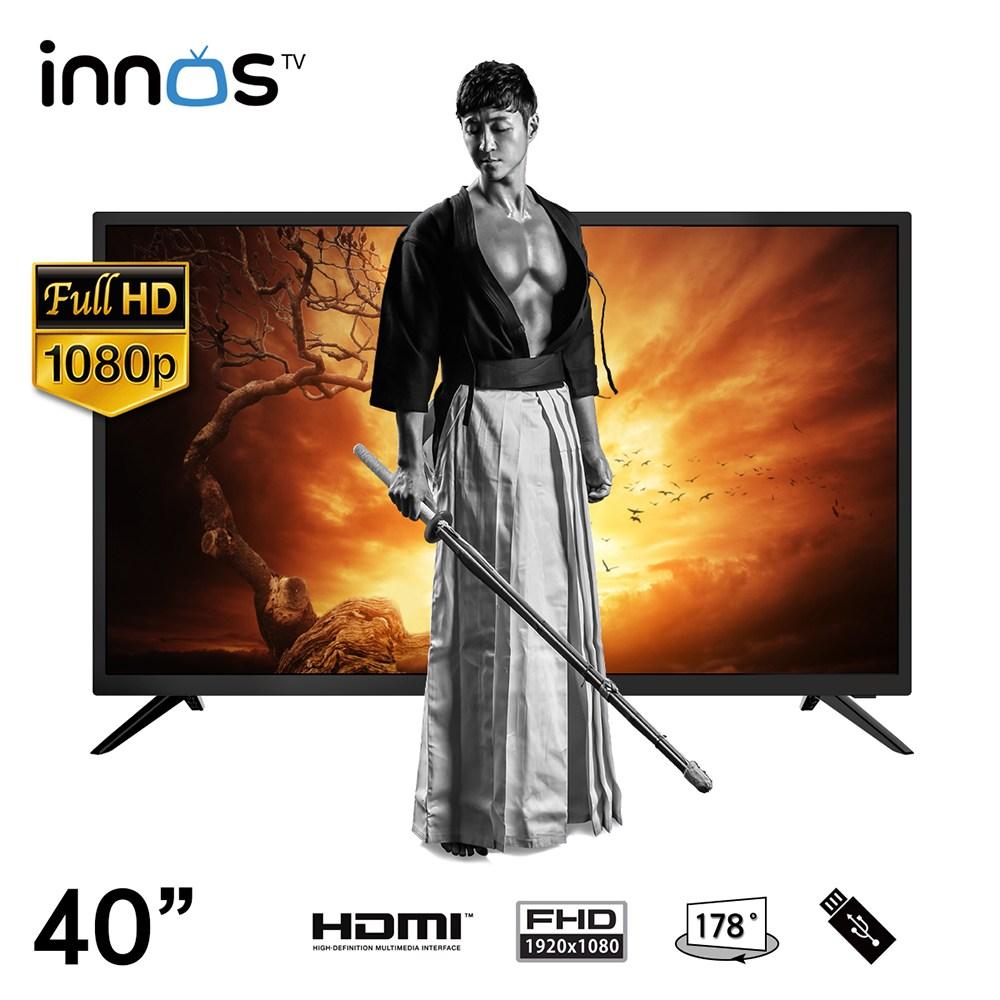 이노스 40인치 티비 구매시 LG패널 43인치 FHD TV 로 무료변경, 택배출고(자가설치)-43인치 FHD TV LG패널[무료업]