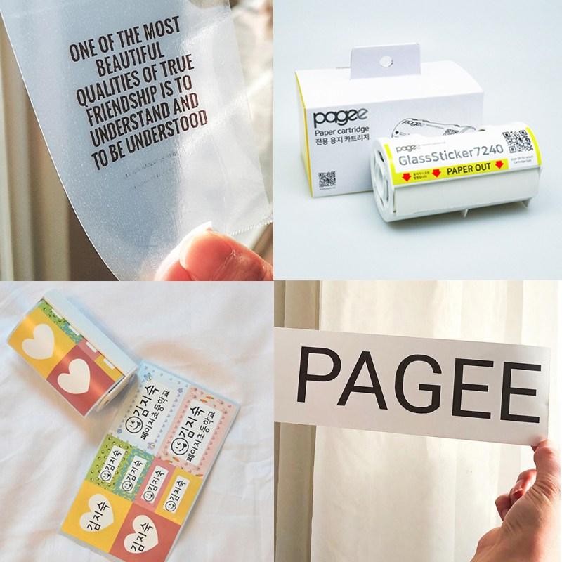 PAGEE 페이지(PAGEE) 전용 스티커 인기 카트리지 5종세트 라벨 프린터, 카트리지5종