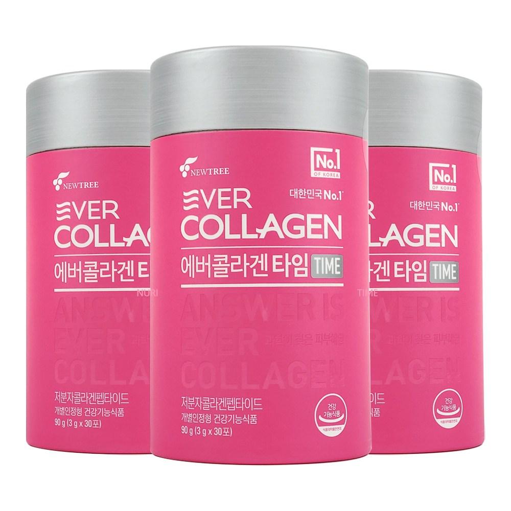 에버콜라겐 타임 30포 x3통 (3개월분) 저분자 콜라겐 분말, 3통, 270g