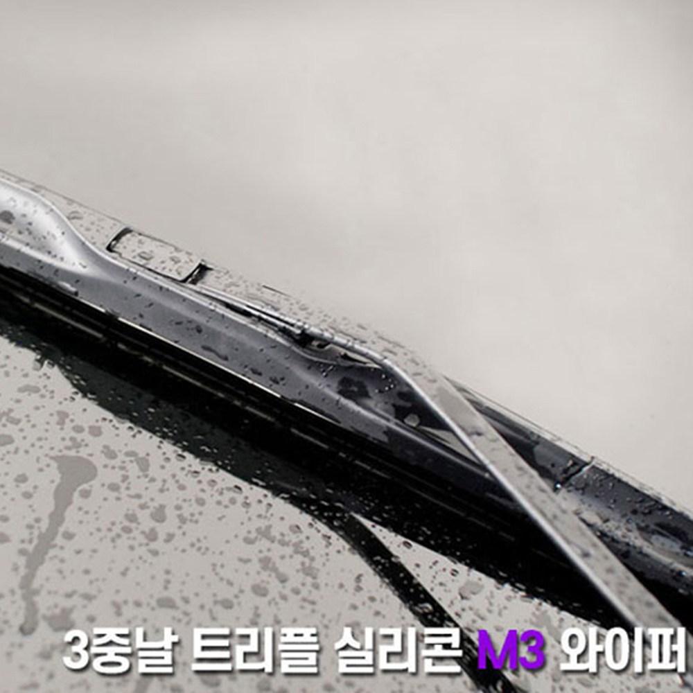 3중날 트리플 M3 실리콘 와이퍼 발수코팅 현대 더뉴 아이오닉 코나 ev 하이브리드, 코나하이브리드(17~현재)-650mm/400mm