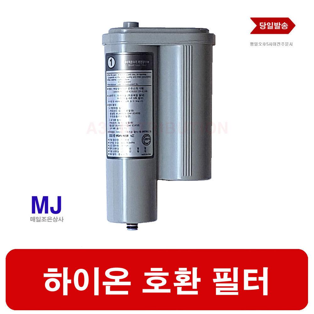 누가의료기 ION-7400 옹달샘 PLUS 호환 이온수기필터 (POP 5648592388)