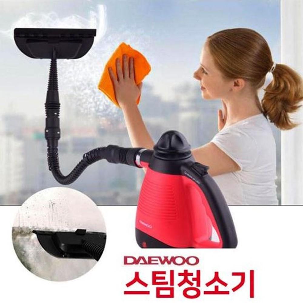 다용도 고온 스팀 청소기 핸디형 미니 분사노즐 진공청소기 살균청소기