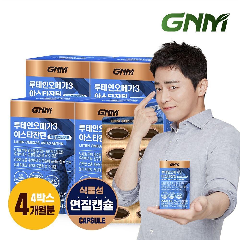GNM자연의품격 루테인 오메가3 아스타잔틴 헤마토코쿠스, 60캡슐, 4개