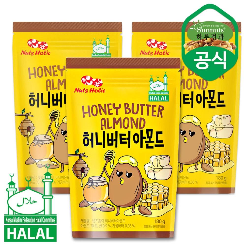 썬넛트 넛츠홀릭 허니버터아몬드 180g X3봉, 1개