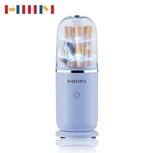 한샘 마이홈 UV LED 멀티 수저살균기 UNI-636CY (IB), 단일상품