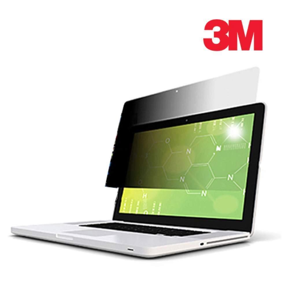 화면필름 27인치 LCD 모니터용 정보보안 모니터필름 PC모니터필름