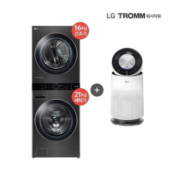 [LG전자] [1등급] LG 워시타워 블랙 (W16KT) 건조기 16KG + 드럼세탁기 2, 상세 설명 참조