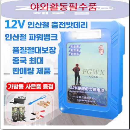 제로몰 리튬 인산철 파워뱅크 배터리 하드케이스 캠핑용 낚시용 인산철배터리 히트상품, 1개, 120AH 인산철전지