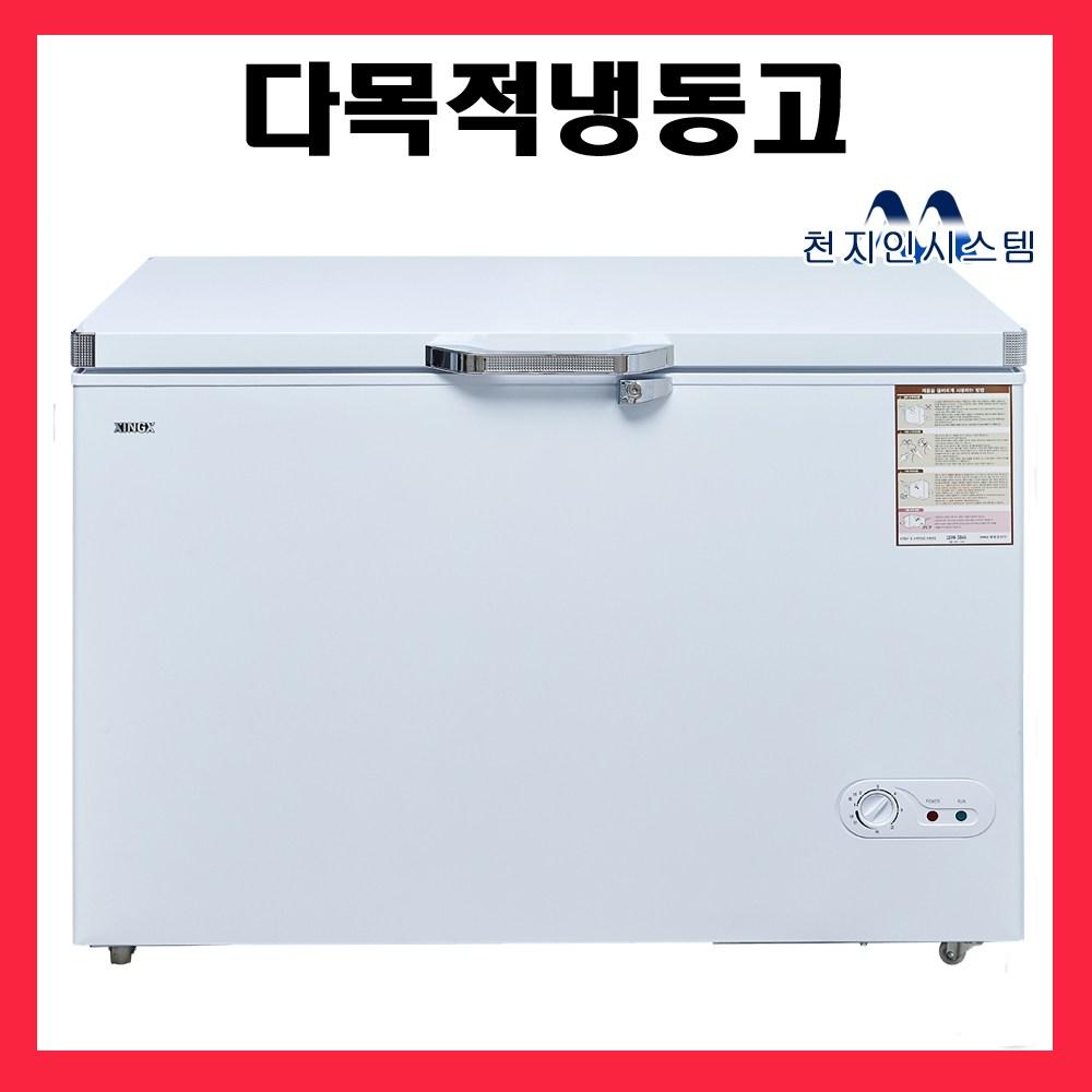 씽씽코리아 다목적냉동고 가정용냉동고 업소용냉동고 BD-320 (POP 177031487)