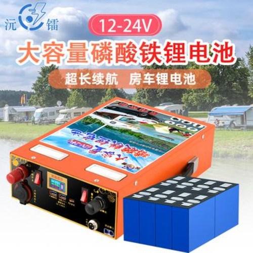 인산철 시동 배터리 인산철리튬배터리 12V24V 대용량 100A200AH 방용차량, 01 인산철리튬배터리 12V50AH (POP 5602607971)