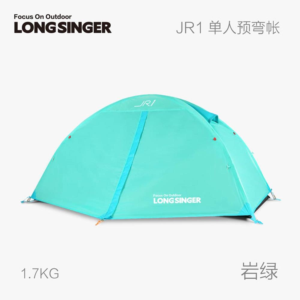 롱싱어 초경량 방수 텐트 1인 S1 AIR 4가지 색상, 민트색