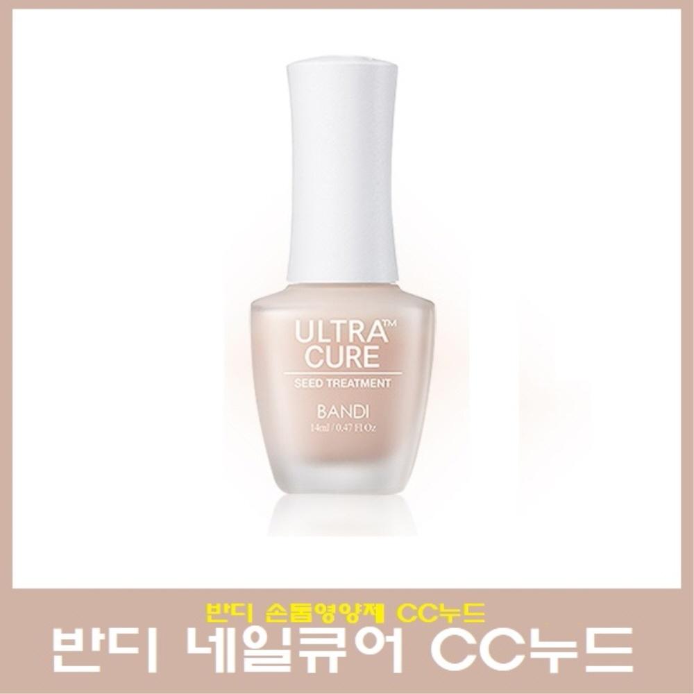 반디 CC누드 손톱영양제 강화 트리트먼트, 1개, 14ml