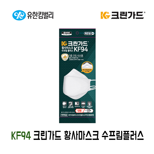 유한킴벌리 KF94 수프림 플러스 황사마스크, 1매