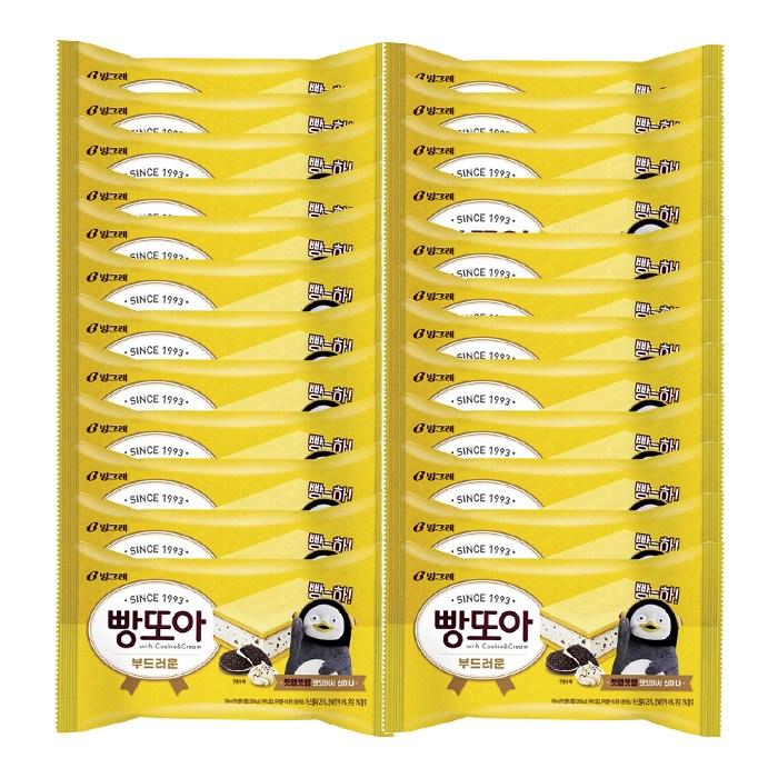 빙그레 빵또아 샌드 아이스크림 1BOX(24개입), 단일상품