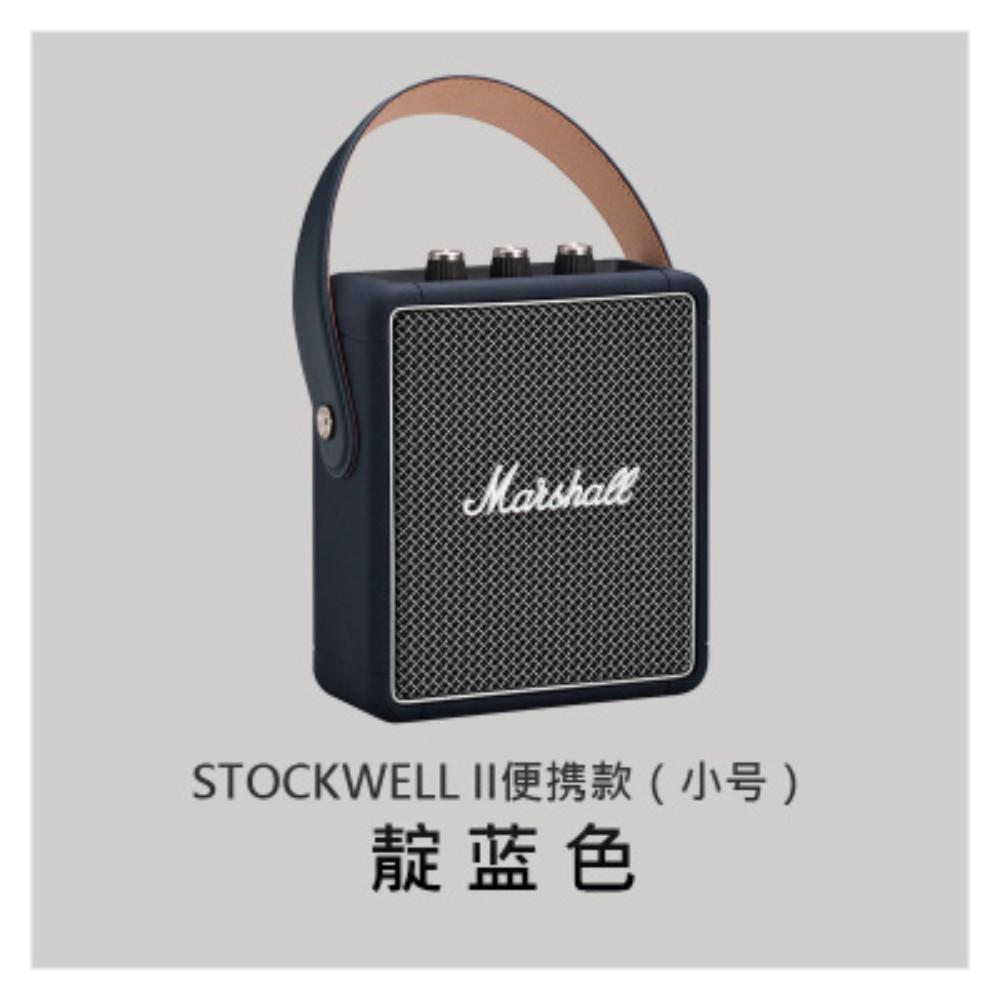 마샬 스톡웰2 그레이 marshall stockwell II 블루투스 스피커 무선 휴대용, 인디고 스토크웰 2세대, 인디고 스토크웰 2세대(해외판 송음선-10-5077039927