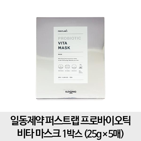 일동제약 [비타 마스크 1박스] 퍼스트랩 프로바이오틱 비타 5매(1박스), 1개, 1개
