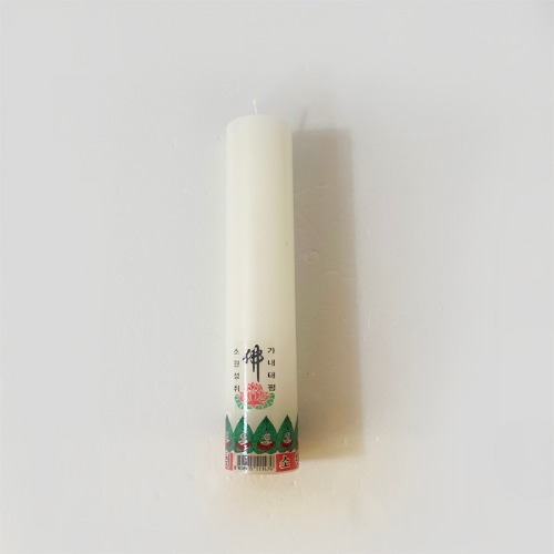 신성사 돈타래 양초 1개입 불교양초 법당양초 기도초 제사 밀초 제수용양초