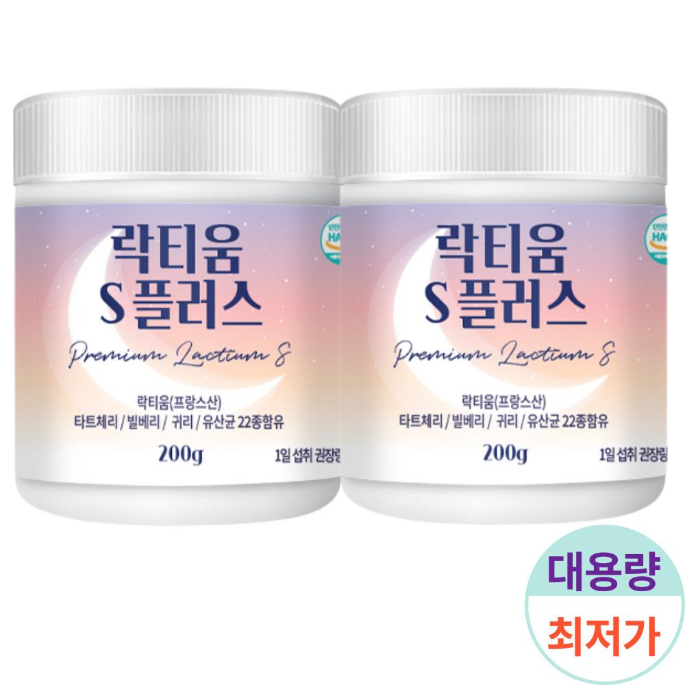천연 락티움 + 감태 추출물 + 타트체리 + 초유 유청 단백질 함유 대용량 추천, 락티움 2개(400g/160일분)