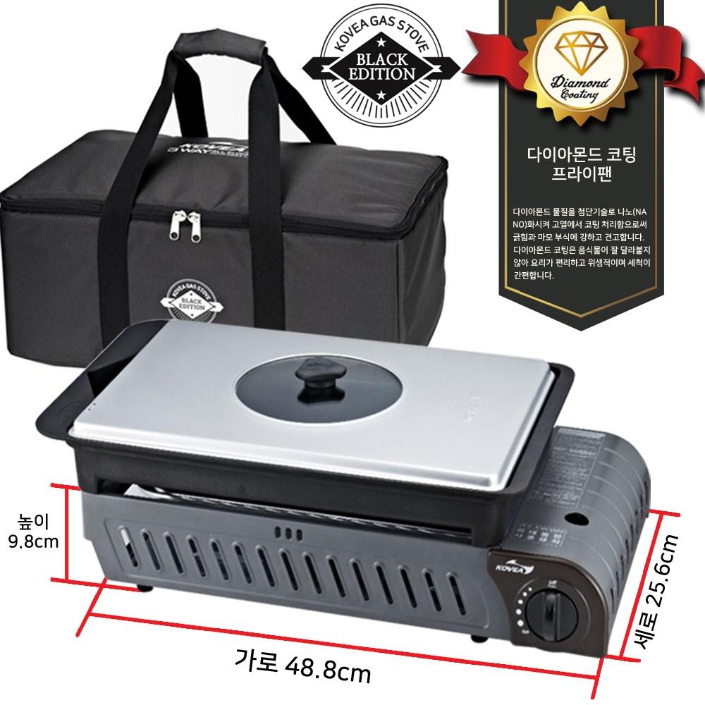코베아 구이바다 블랙에디션L 다이아몬드코팅 KGG-1304CAD, 블랙에디션L(3WAY 올인원플러스)-6-1890419942