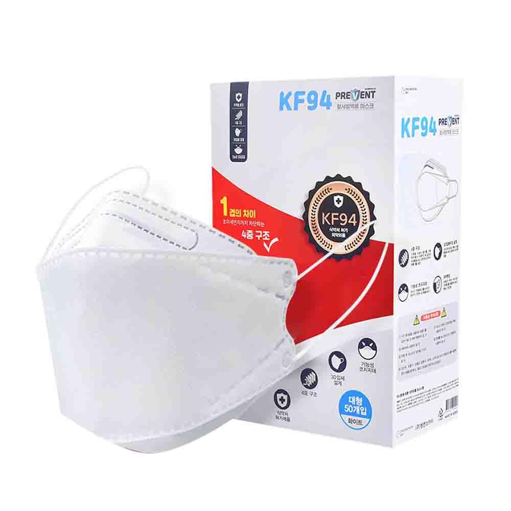 프리벤트 KF94 황사 방역용 마스크, 1개입, 50개