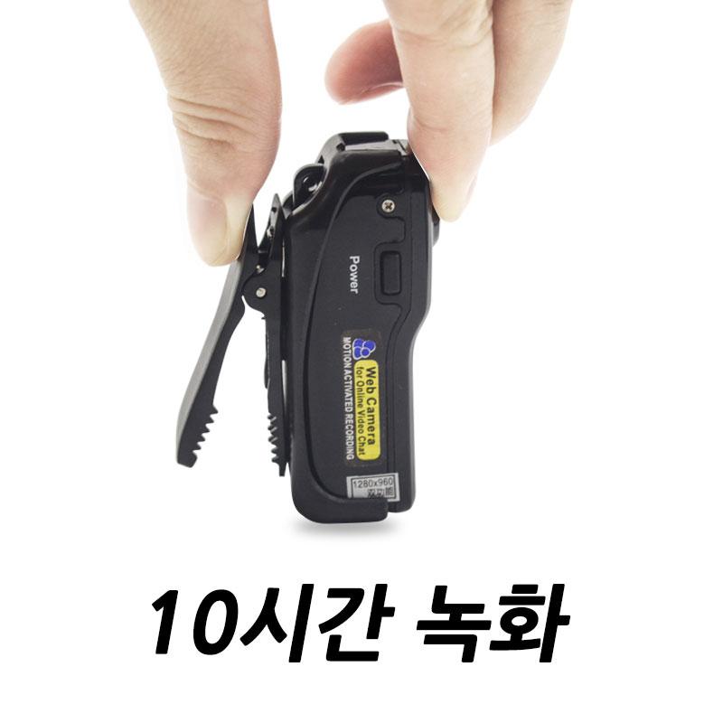 초소형 미니 카메라 바디캠 10시간 장시간 녹화 액션캠, 메모리 없음