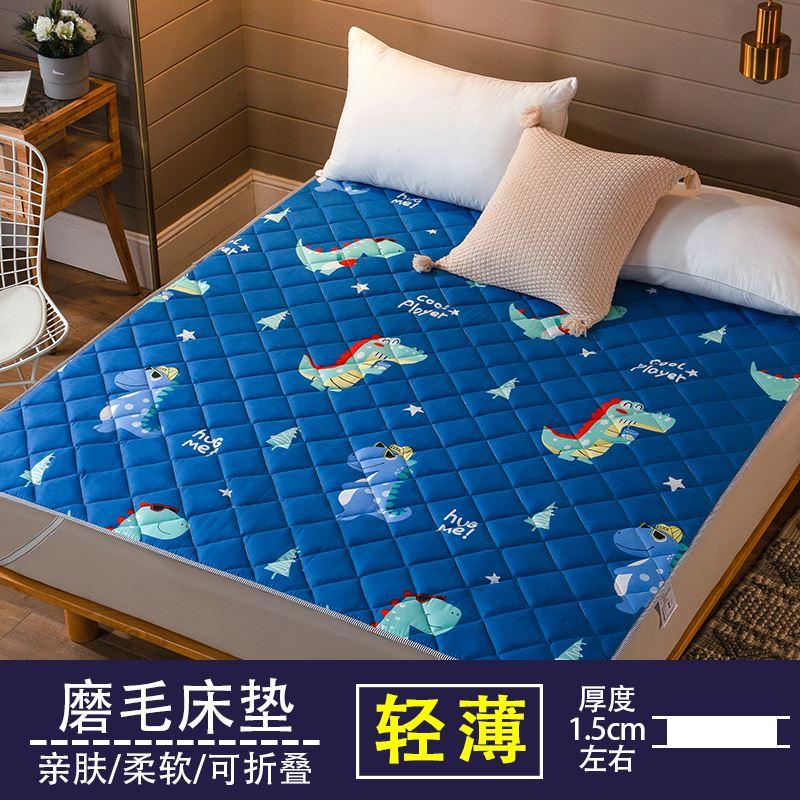 침대매트 여름 시원하고상쾌한 전세 쿠션 1.2m싱글 접이식 여름시즌 얇은타입 미끄럼방지, C04-150x200cm침대