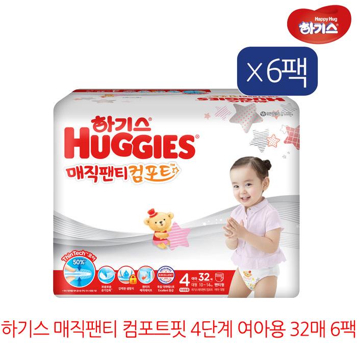 하기스 매직팬티 컴포트핏 4단계 여아용 32매 6팩, 단품
