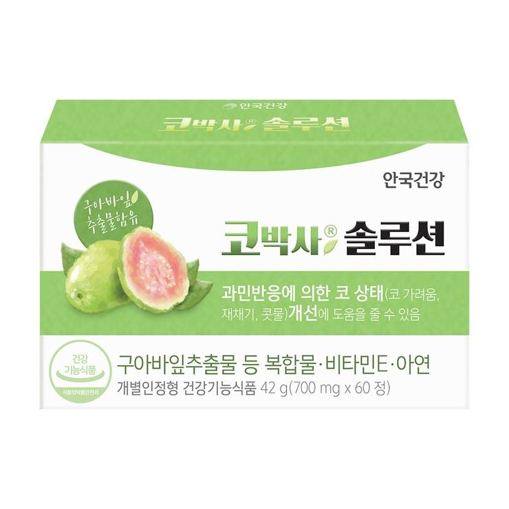 코 예민반응 코건강 항산화 정상적인 면역기능 등 3중 기능성 코박사 프로젝트!! (POP 5450425108)