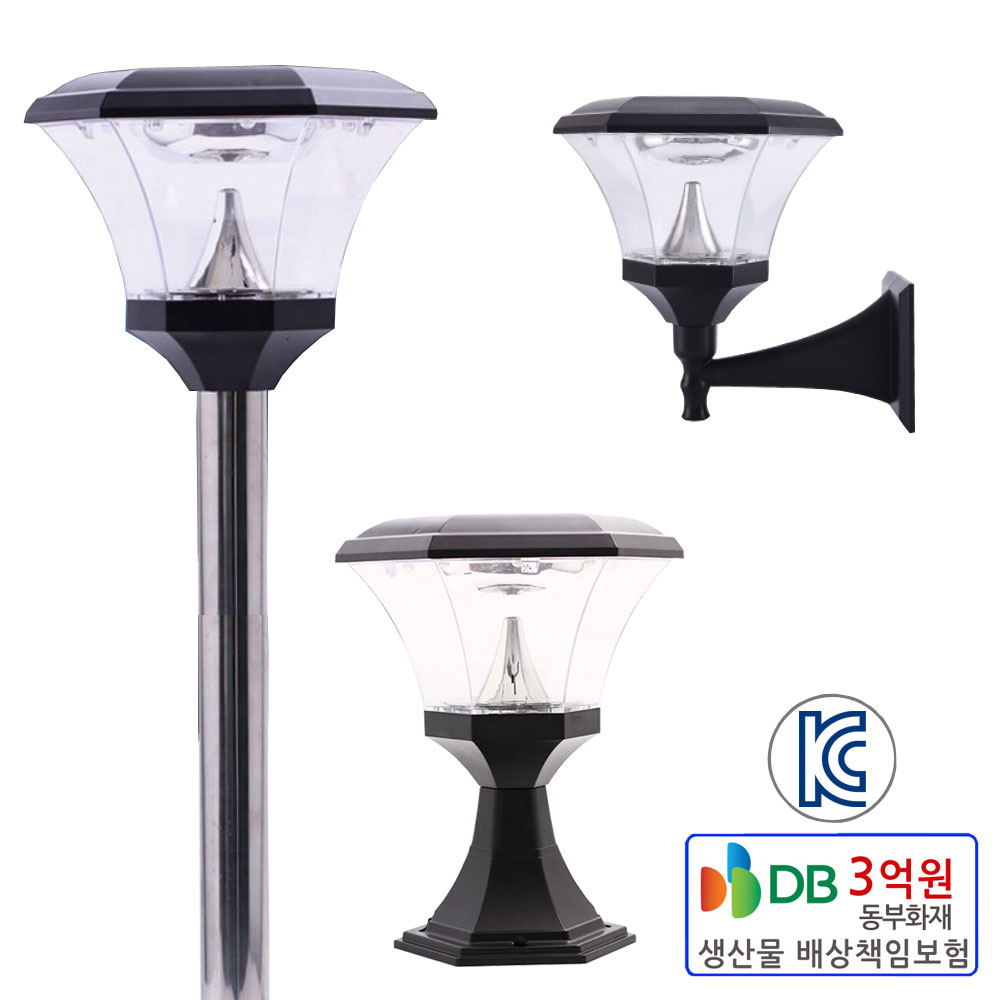 [JS] LED 태양광 유럽형정원등 신제품, 1번 말뚝형