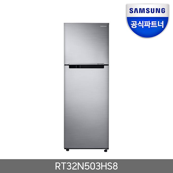 삼성전자 일반냉장고 RT32N503HS8 전국무료배송