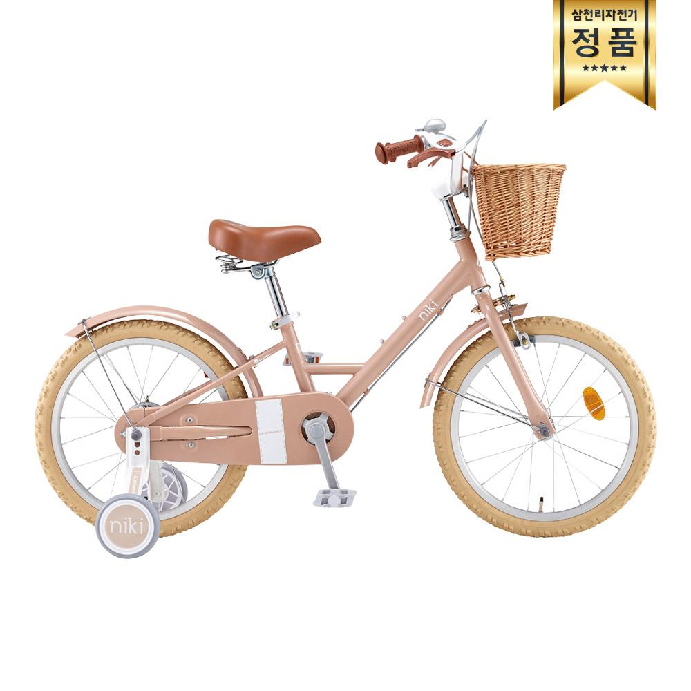 삼천리자전거 삼천리 니키 18인치 아동용자전거 공식온라인몰 2020, 베이지