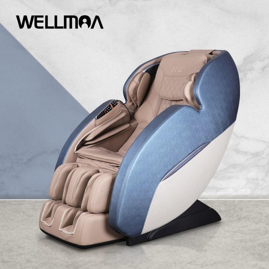 웰모아 쏠 플러스 안마의자 HCW-5500S