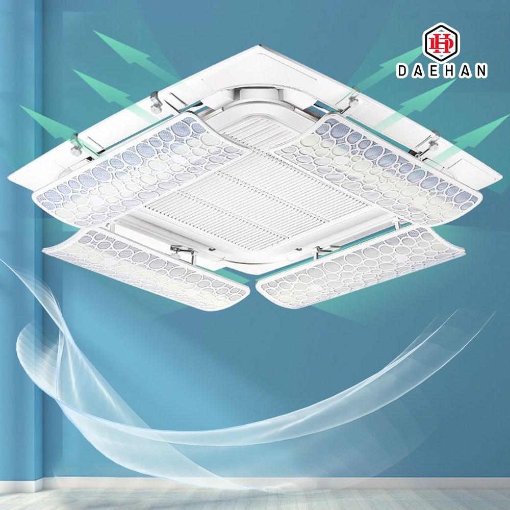 윈드플렉스 천장형 에어컨 바람막이, 02_천장형 고급 (POP 1731560508)