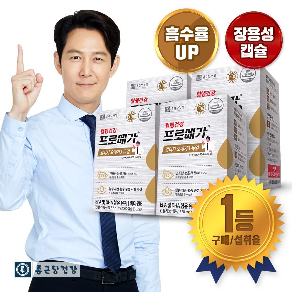 종근당건강 알티지 오메가3 영양제, 60정, 4개