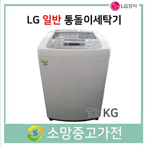 LG 통돌이 세탁기 12KG, T1207W7