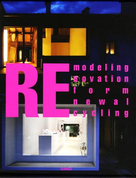 Remodeling(리모델링) 세트, DAMDI