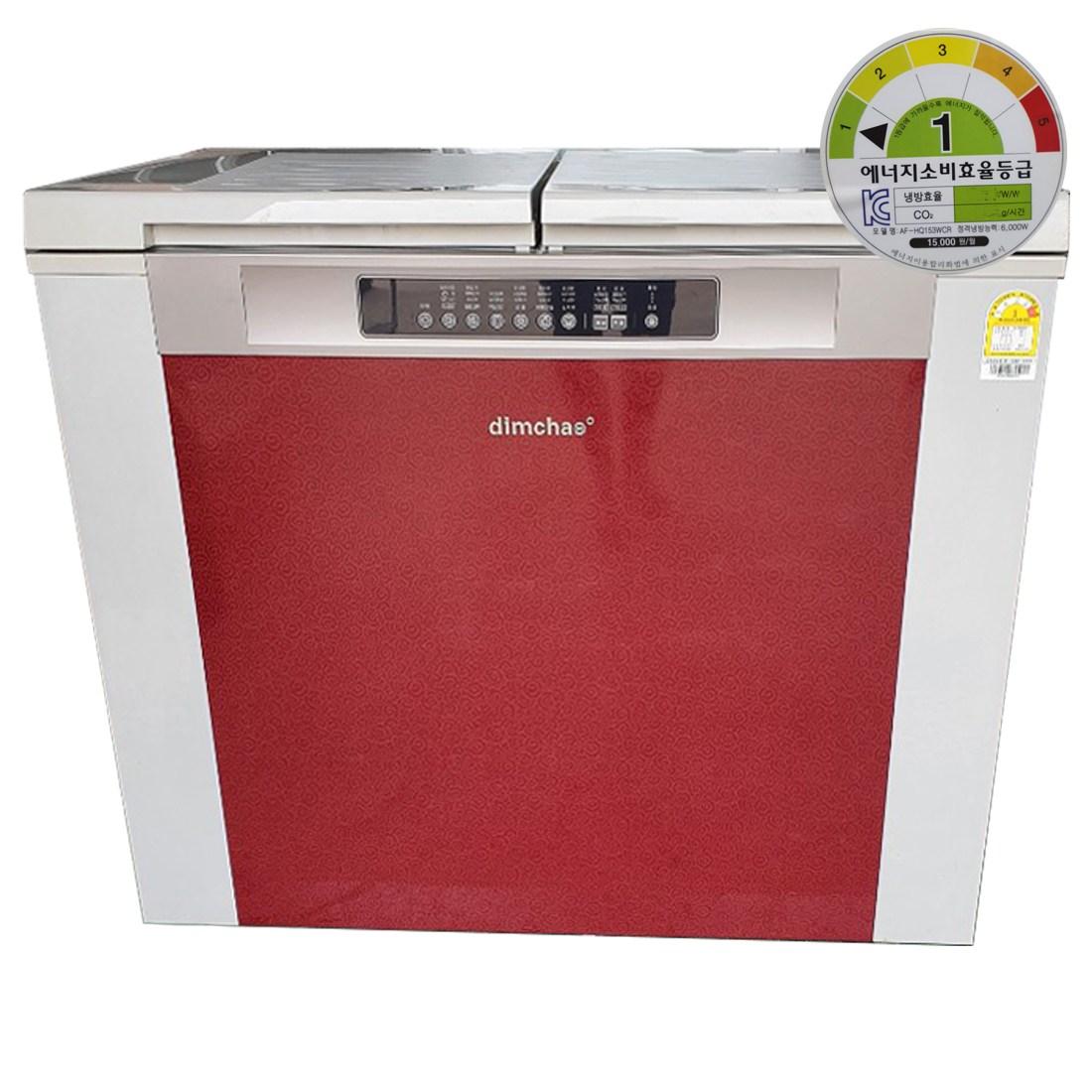 딤채 중고김치냉장고 뚜껑형 220L 에너지효율1등급