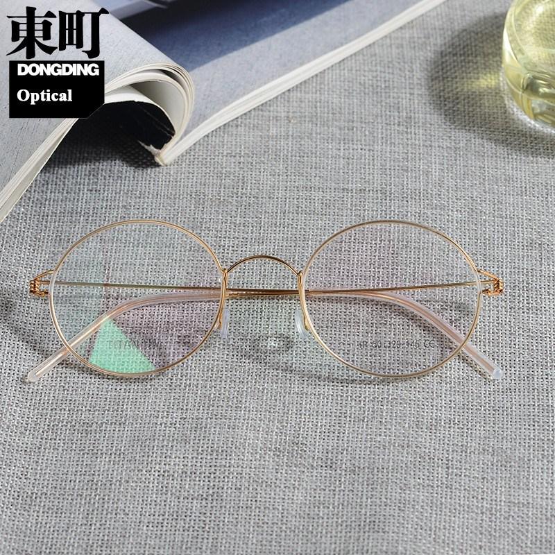 린드버그 디자인 티타늄 프레임 안경테 문재인 대통령 둥근 안경