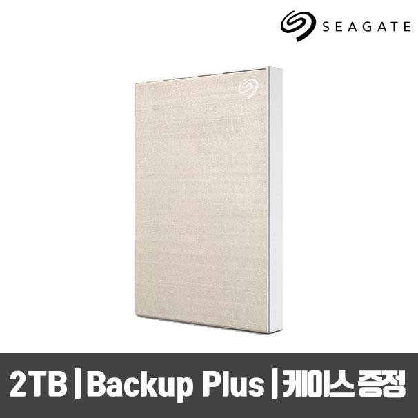 씨게이트 New Backup Plus Slim +Rescue 외장하드 +파우치, ChampagneGold STHN2000404, 2TB