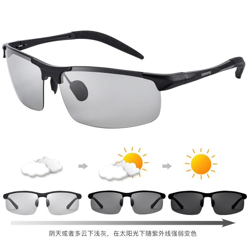 독일어 편광 고화질 운전 특별 낚시 선글라스 남성 스마트 드라이버 감광 색상 변경 빛 안경 선글라스
