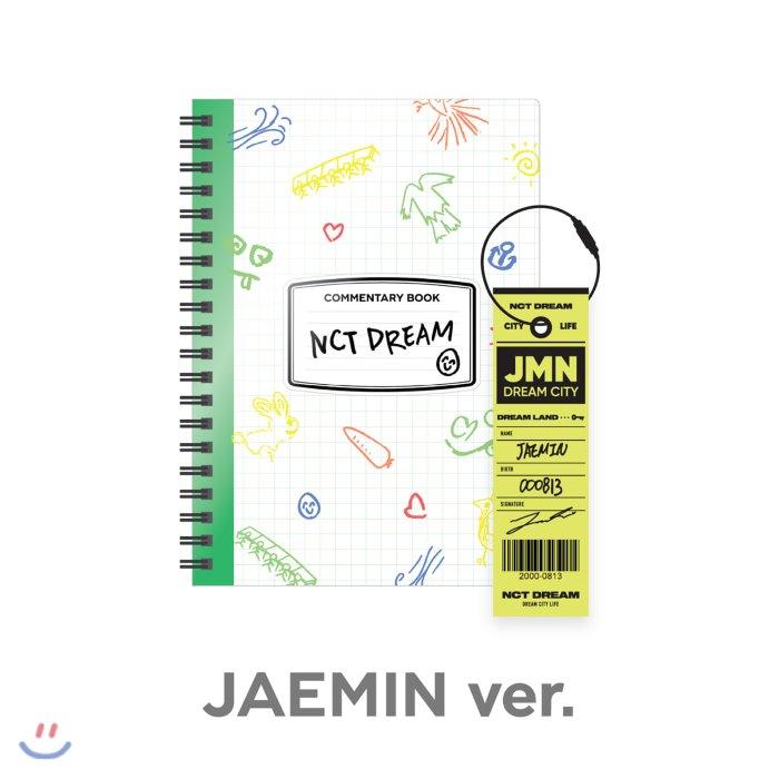 [JAEMIN] 엔시티 드림 (NCT DREAM) - NCT LIFE : DREAM in Wonderland 코멘터리북 + 러기지택 SET : 본 상품은 수...