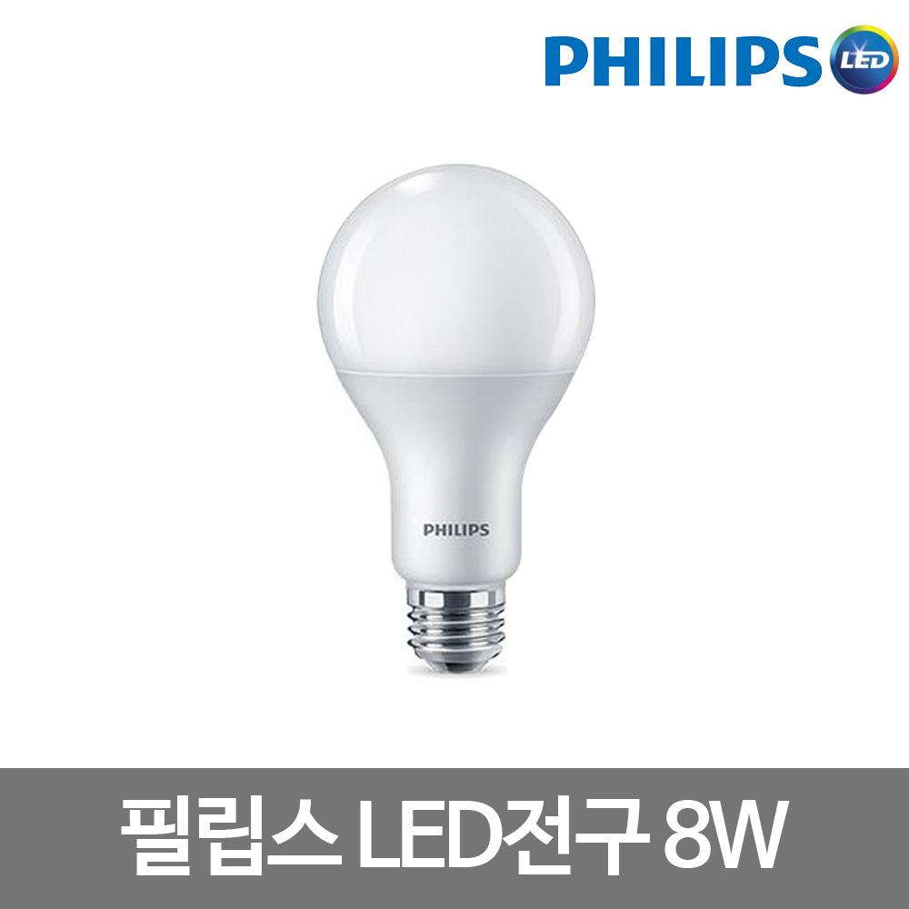 필립스 LED 전구 9W, 주광색, 1개