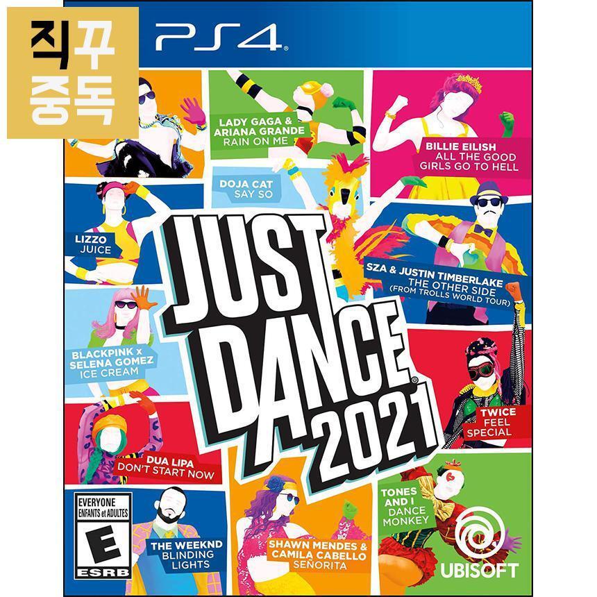PS4 Just Dance 2021 저스트 댄스, 단품