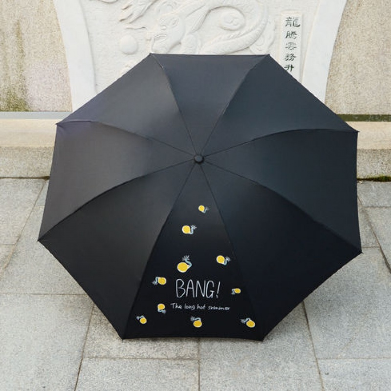 우산 여자접이식 우양산 차양 자외선차단 학생 자동 문주문제작 광고 각인 logo, 기본