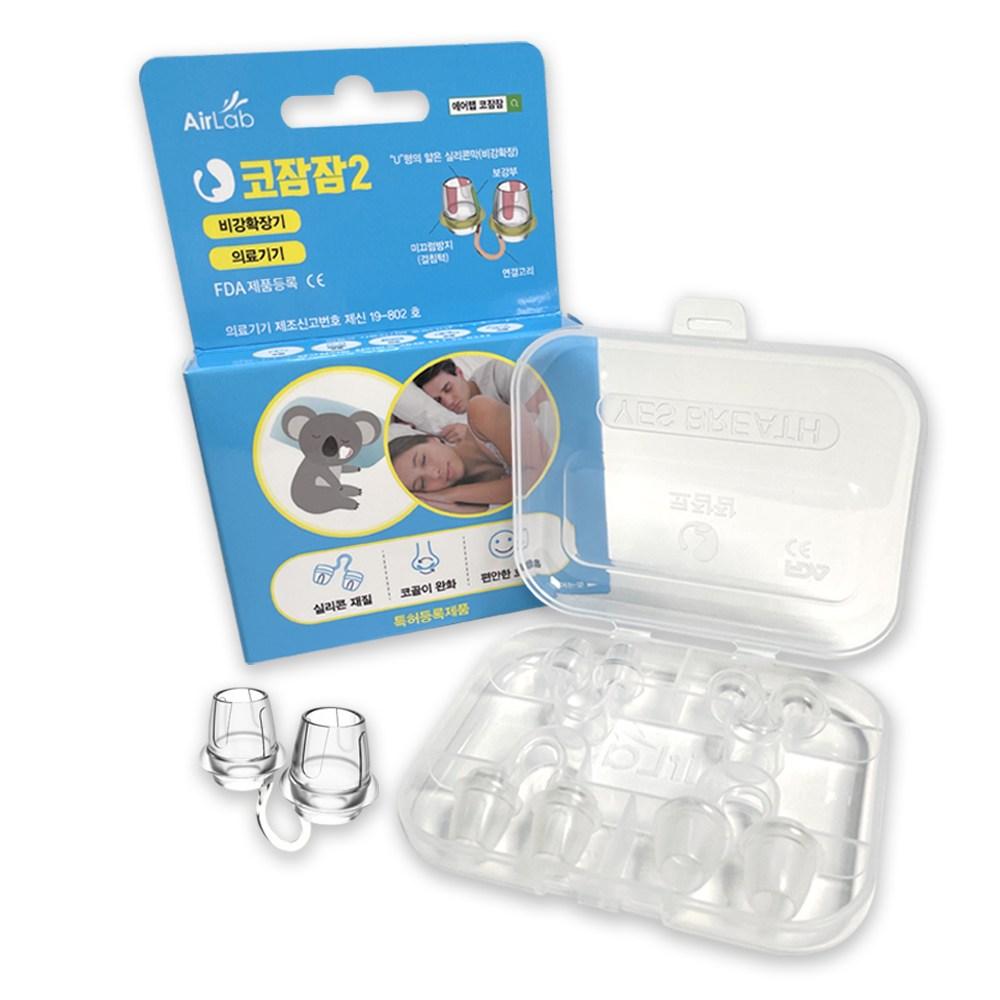 코골이방지기구 신형코잠잠2 비강확장기 코골이 무호흡 완화 기구 의료기기 사이즈4종포함(S M L XL), 4종(S.M.L.XL)