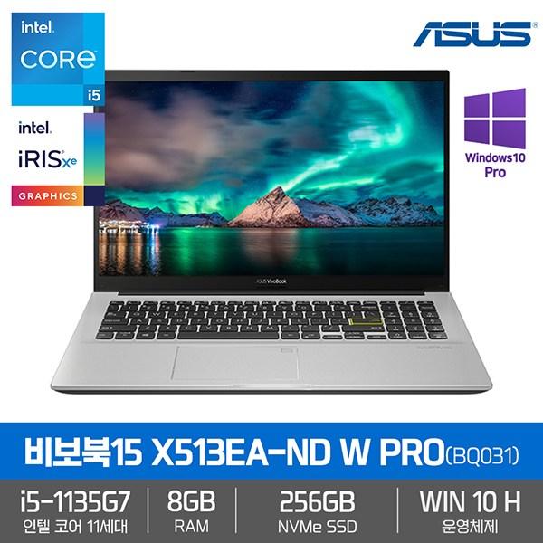 ASUS 비보북15 X513EA-ND W PRO 화이트 [i5-1135G7+RAM8GB+NVMe256GB+15.6형 FHD+Win10Pro]